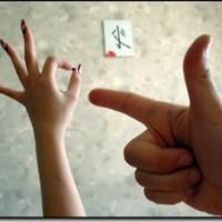 Что означают неосознанные жесты?