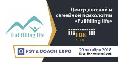 Кунченко Дарья и Амбарцумян Ани о выставке Psy&Coach Expo