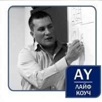 «ЛАЙФ КОУЧ – это играющий тренер или СУПЕРЧЕЛОВЕК?» Альгис Ярмош