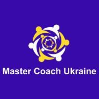 Международная школа коучинга и менторинга Master Coach Ukraine