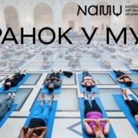 15 червня, Ранок у Музеї: Національний художній музей України