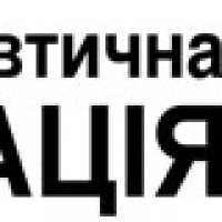 "ИНФОПАРТНЕР 3-Й ВЫСТАВКИ ""PSY & COACH EXPO"" - Арт-терапевтична АСОЦІАЦІЯ"