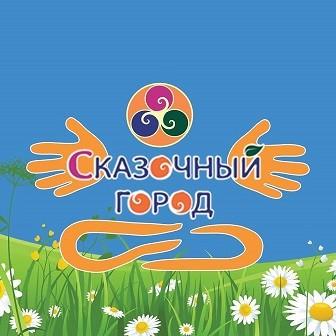 Фестиваль Сказочный город. Киев