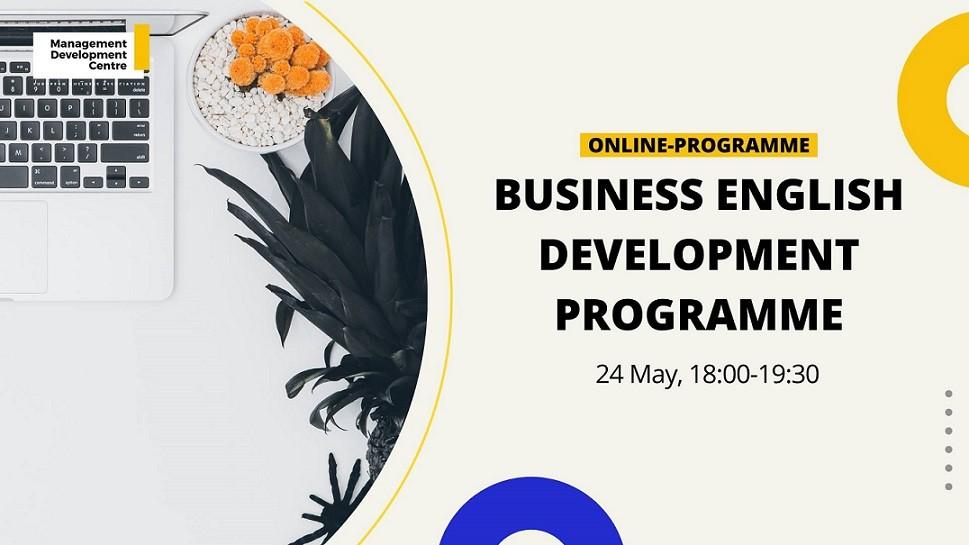 Online-программа развития с бизнес-английского языка
