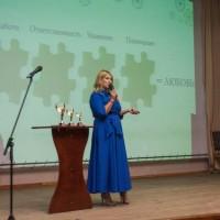 """Третья конференция """"Алгоритмы успеха"""" в Киеве"""