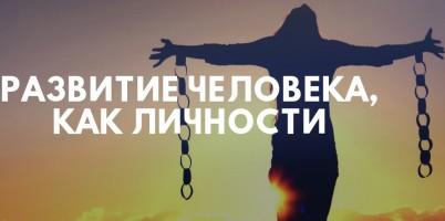 Хотите стать богатым - начните заботиться о своей душе.