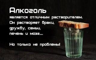 Освобождение от зависимостей по методу А. Р. Довженко