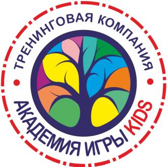 Академия Игры Kids