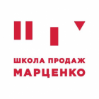 Школа продаж Марценко
