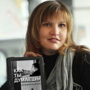 ЛАНА Ищенко