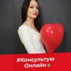 Виктория Врублевская (Ковальчук)