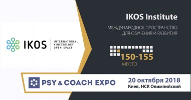 Татьяна Иржавская с Дарьей Ковальчук о выставке Psy & Coach Expo