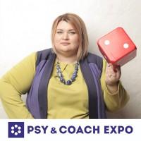 Участник Второй Выставки PSY & COACH EXPO Людмила Малиновская