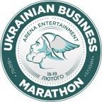 Ukrainian Business Marathon пройдет 18 февраля во Львове