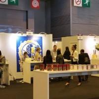 Perfume Expo UA - парфюмерная выставка 2019