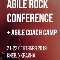 Agile Rock Conference