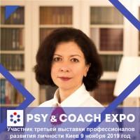 """УЧАСТНИК 3-Й ВЫСТАВКИ """"PSY & COACH EXPO"""" - Наталья Пазюк"""