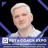 """УЧАСТНИК 3-Й ВЫСТАВКИ """"PSY & COACH EXPO"""" - Центр СГМ Украина"""