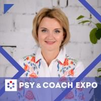"""УЧАСТНИК 3-Й ВЫСТАВКИ """"PSY & COACH EXPO"""" - Татьяна Бондарчук"""