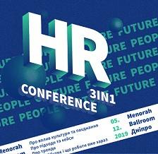 HR Conference 3in1: Люди, Культура, Майбутнє