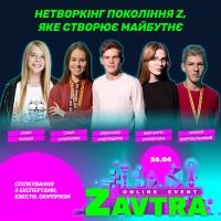 Вибір професії, еко-свідомість та фінансова незалежність підлітків на online-івенті Zavtra