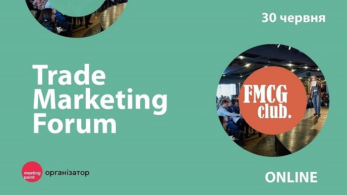 TRADE Marketing Forum 2020