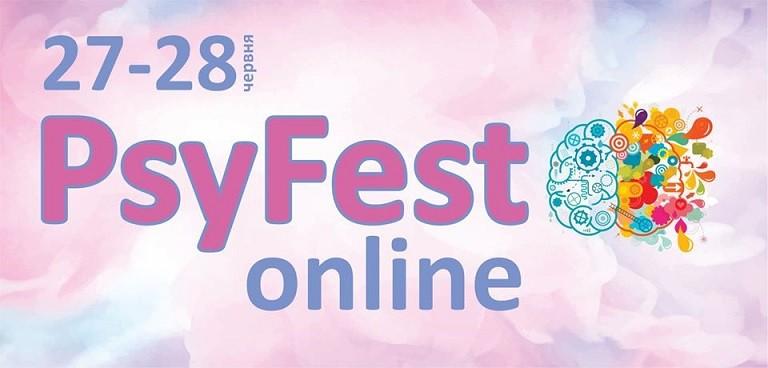 PsyFest