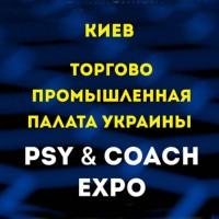 PSY COACH EXPO 4