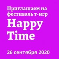 Happy Time перезагрузка