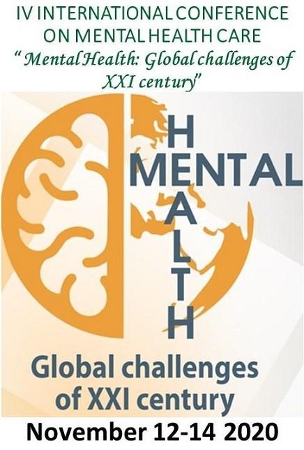 IV Міжнародна Конференція Ментальне здоров'я: глобальні виклики