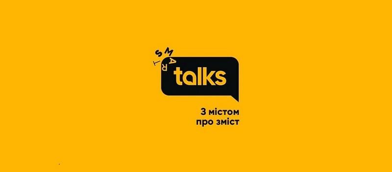 Smart Talks 2020